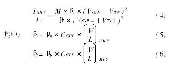 产品知识 >> 保护usb的电源开关设计方案  n型功率管nhv的源与p型限流