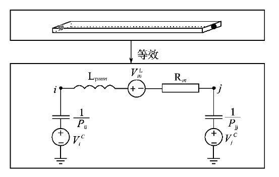任意两节点间的等效电路模型