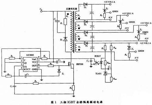 采样电阻风上的压降增加,通过rc滤波电路反馈到芯片uc3845的3脚,与