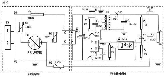 电路,保护芯片,开关电源芯片采用pi公司的tny27系列
