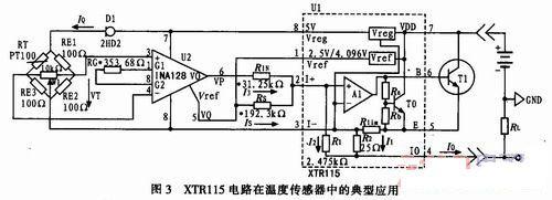 温度传感器pt100和re1,re2,re3组成测量桥路,恒流二极管2hd2为桥路